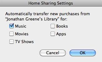 iTunes Homesharing