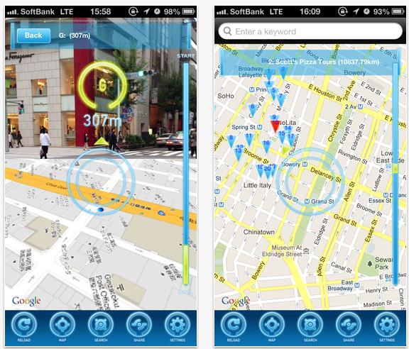 AR Maps App Crossfader