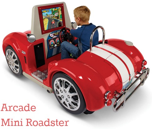 Children's simulated driving arcade ride