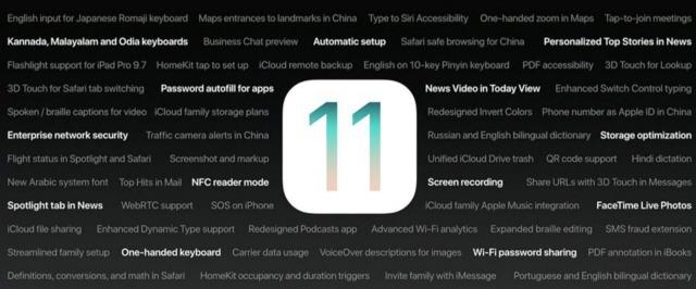iOS 11 Fall 2017